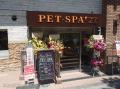 PET-SPA 関内店