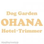 Dog Garden OHANA