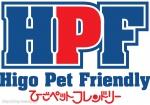 ひごペットフレンドリーゆめタウン高松店