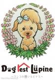 Dog rest Lupine〜ワンコの憩いルピナス〜