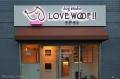ドッグスタジオ ラブワン!!新宿市谷(dog studio LOVE WOOF!!)