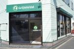Grunewald 蕨店