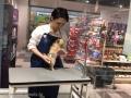 ワンラブ ダイエー新松戸店
