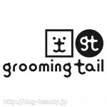 Grooming Tail