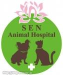 セン動物病院