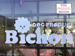 DOG PRODUCE BICHON