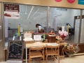 CocoAエステカーサ横須賀久里浜店