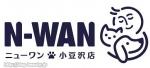 N-WAN 小豆沢店
