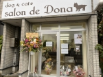 dog & cat salon de Dona