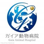ガイア動物病院