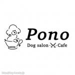 ドックサロン&カフェ Pono