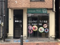 trimming salon PREGO 西池袋店
