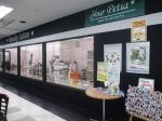ユアペティア川崎鹿島田店
