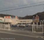 ペットプラザ名谷店