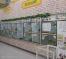 ペットプラザ倉敷北浜店