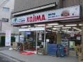 ペットのコジマ 高井戸店