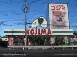 ペットのコジマ 川越店