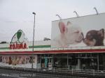 ペットのコジマ 相模原店
