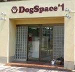 DogSpace#1