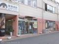 ペットビレッジ動物病院 調布多摩川本院