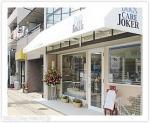 DOG'S CARE JOKER 本店