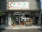 ペットサロン&ホテル POMPON