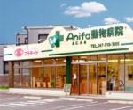 a la mode 松戸店