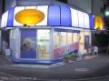 アートグルーミング 二俣川店