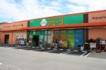 アミーゴ 高槻店