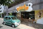 ペットサロン プルート松戸店