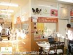 chouchou東川口店