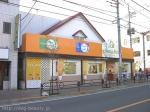 chouchou福生店