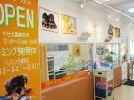 chouchou高幡店