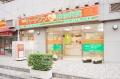 池袋ハートワン動物病院