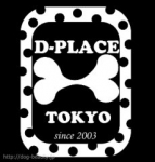 D-PLACE 本店
