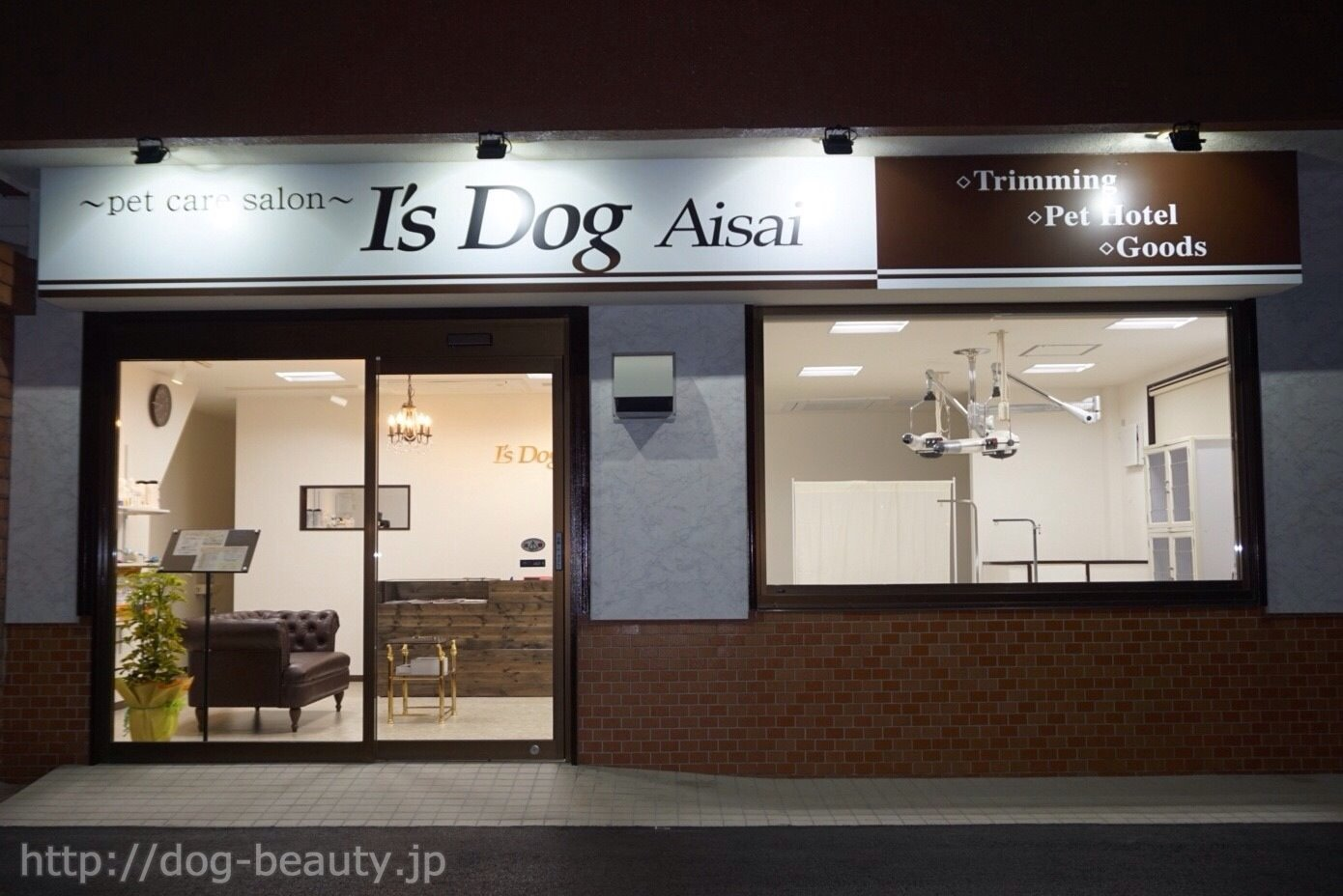 〜pet care salon〜  I's  Dog  Aisai