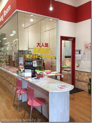ドッグガーデン イオン綾川店