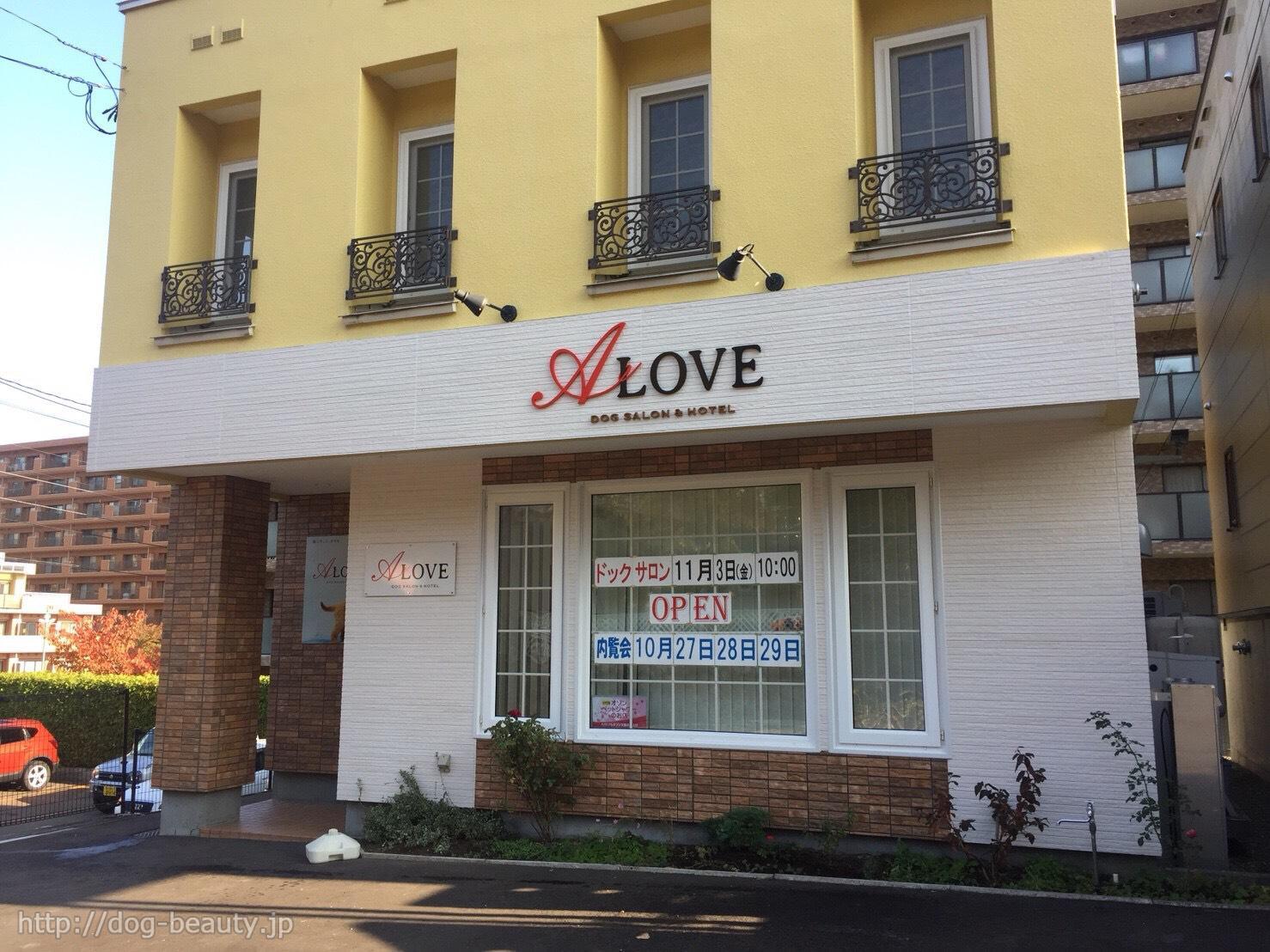 A-LOVE旭ヶ丘店