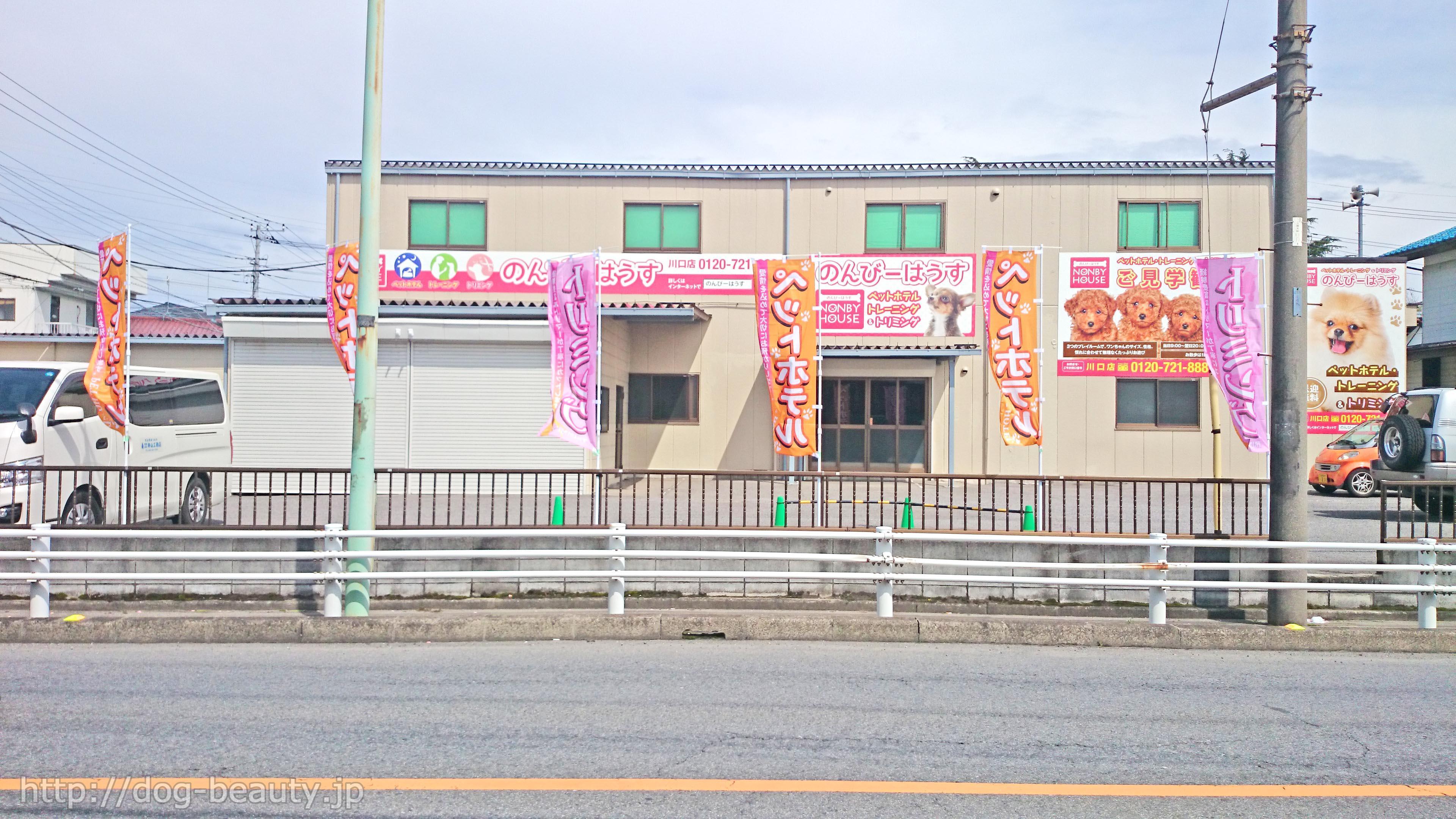のんびーはうす 川口店