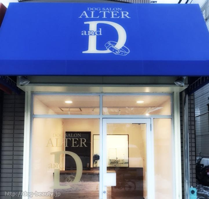 DOGSALON ALTER and D