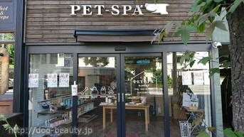 PET-SPA 青山神宮前店