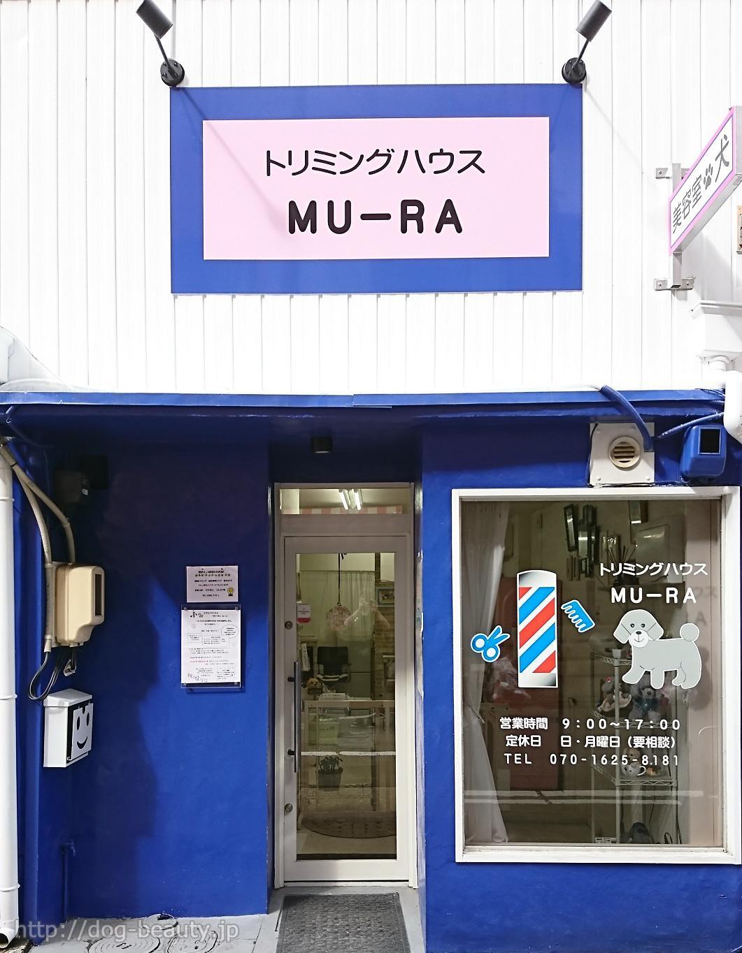 トリミングハウスMU-RA